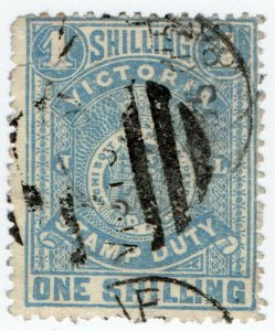 (I.B) Australia - Victoria Revenue : Stamp Duty 1/- (postally used)