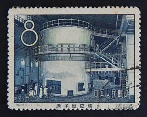 China, 1958, №(6)-19(1-2IR)