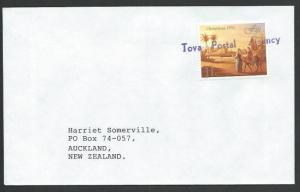 FIJI 1991 cover TOVA POSTAL AGENCY cancel..................................51929