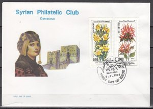 Syria, Scott cat. 1244-1245. Flower Show issue. First day cover. ^