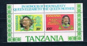 Tanzania 297a MNH Souvenir Sheet Caribbean Royal Visit (ML0343)