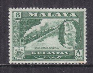 KELANTAN, 1957 Sultan Ibrahim 8c. Blue Green, mnh.