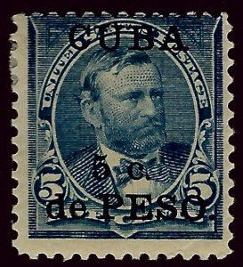 Cuba SC#225 Mint Fine sm remnant SCV$16.00...A very Popular Country!!