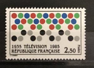 France 1985 #1952, MNH, CV $1.10