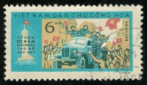 Vietnam 6xu (T-5308)