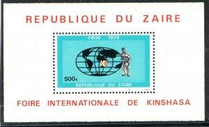 1979 ZAIRE -  SG:967  - 6th INTERNATIONAL FAIR - UNMOUNTED MINT