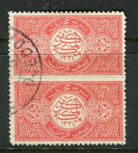 SAUDI ARABIA; 1917 early Hejaz issue Roul 13 fine used 1/2pi. pair