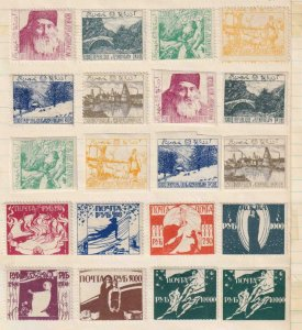 AZERBAIJAN  INTERESTING COLLECTION REMOVED FROM ALBUM PAGE - Y405