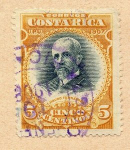 Costa Rica 1892 Early Issue Fine Used 5c. NW-09203