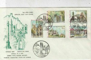 Turkish Federated Cyprus 1975 Lefkosa Slogan Cancel FDC Stamps Cover Ref 23565
