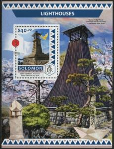 SOLOMON ISLANDS 2016 LIGHTHOUSES  SOUVENIR  SHEET MINT NH