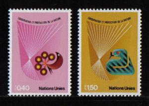 United Nations Geneva  1982 MNH  protection of nature