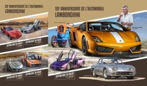 Z08 NIG18108ab Niger 2018 Cars Lamborghini MNH ** Postfrisch Set