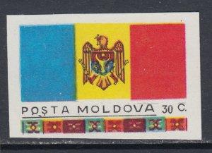 Moldova 3 MNH VF