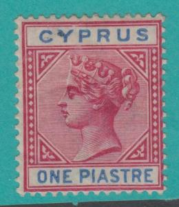 CYPRUS 30 MINT HINGED OG * NO FAULTS EXTRA FINE !