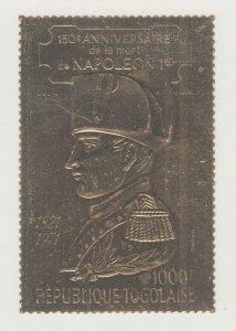 Togo Sc 780A MNH. 1971 1000fr gold Napoleon's Death, 150th Anniversary, cplt