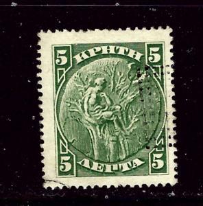 Crete 75 Used 1905 issue   #2