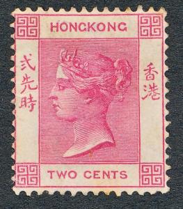 HONG KONG 36B, MINT HINGED, 2c VICTORIA, WMK CA