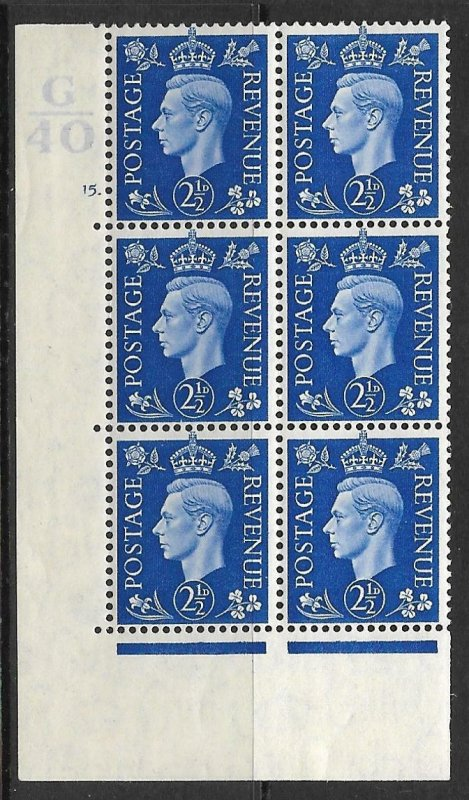 2½d Blue Dark colours G40 15 Dot perf 5(E/I) UNMOUNTED MINT