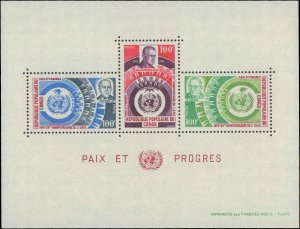 1970 Congo #221a, Complete Set, Souvenir Sheet Only, Never Hinged