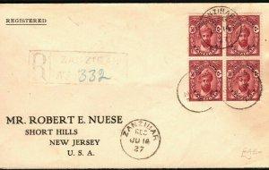 ZANZIBAR Cover Registered 50c Block{4} USA New Jersey 1927{samwells-covers}PB224