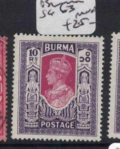 Burma KGVI 10R SG 63 MNH (3dro)
