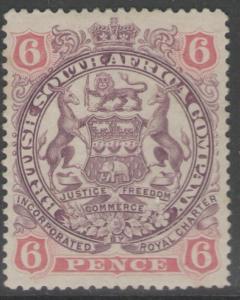 RHODESIA SG71 1897 6d DULL PURPLE & PINK MTD MINT