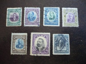 Stamps - Cuba - Scott# 239,241-246- Used Partial Set of 7 Stamps