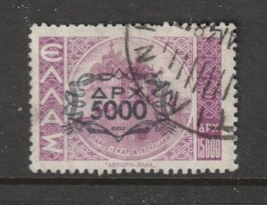 Greece a 5000d on 15000d fine used from 1946 (sg 639)