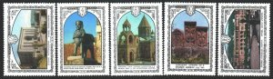 Soviet Union. 1978. 4818-22. Armenian architecture. MNH.