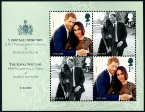 HERRICKSTAMP GREAT BRITAIN Sc.# 3731 Royal Wedding Prince Harry S/S