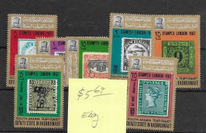 Qu'aiti State in Hadhramaut MNH - Stamp Set - CAT VALUE $??