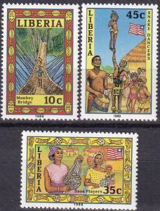 Liberia #1105-7 MNH CV $3.80 (A19188)