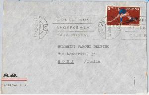 Sport  GRASS  HOCKEY -  POSTAL HISTORY - SPAIN : STAMP on Cover   1961