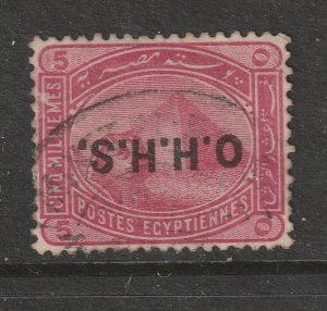 Egypt a 1913 Official used with inverted overprint