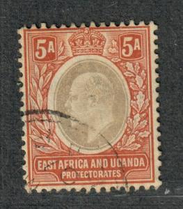 East Africa Sc#23 Used/F-VF, Cv. $32.50