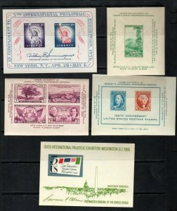 Souvenir  Sheets 5 Different  #778, 797,948,1075, 1311   MNH OG