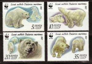 Russia MNH 5541-4 White Polar Bears 1987