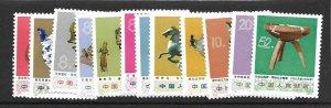 china (PRC) 1131-42  1973 set 12  --- VF   NH
