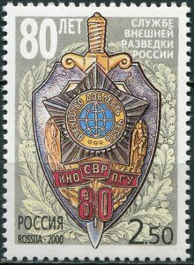 Russia 2000. 80th Anniversary of Foreign Intelligence Service (MNH OG) Stamp