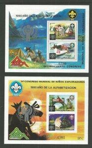 1975 Nicaragua Nordjamb Boy Scouts World Jamboree SS numbered