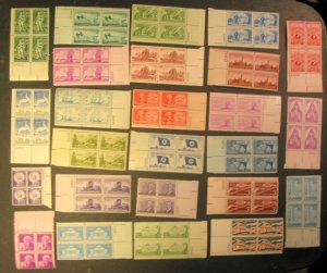 U S MINT Plate Block selection  25 Different  3  centers ⭐⭐⭐⭐⭐