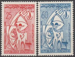 Tunisia 492-3  MNH   (S7637)