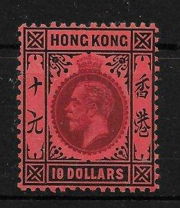 HONG KONG SG116 1912 $10 PURPLE & BLACK ON RED MTD MINT