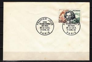 France, Scott cat. 1059. Composer Beethoven issue. Plain First day cover.