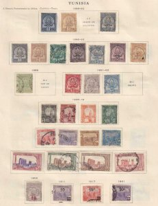 TUNISIA - INTERESTING MINT & USED COLLECTION ON PAGES - Z898