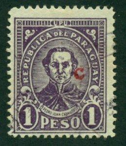Paraguay 1935 #L22 U SCV (2018) = $0.50
