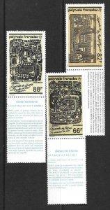 1989   FRENCH POLYNESIA - SG: 577 / 579 - POLYNESIAN LEGENDS - UNMOUNTED MNT