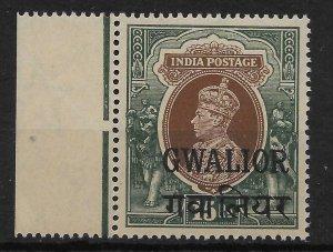 INDIA-GWALIOR SG116 1948 15r BROWN & GREEN MNH - NORMAL TONING