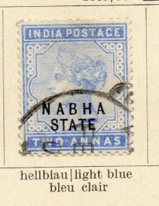 Nabha 1885-86 Early Issue Fine Used 2a. Optd 322535